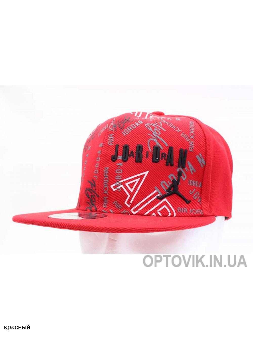 Rap - sp10530