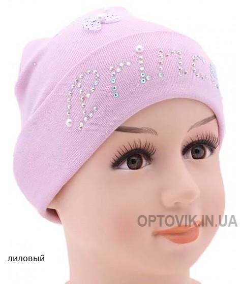 Детская трикотажная шапка Принцесса