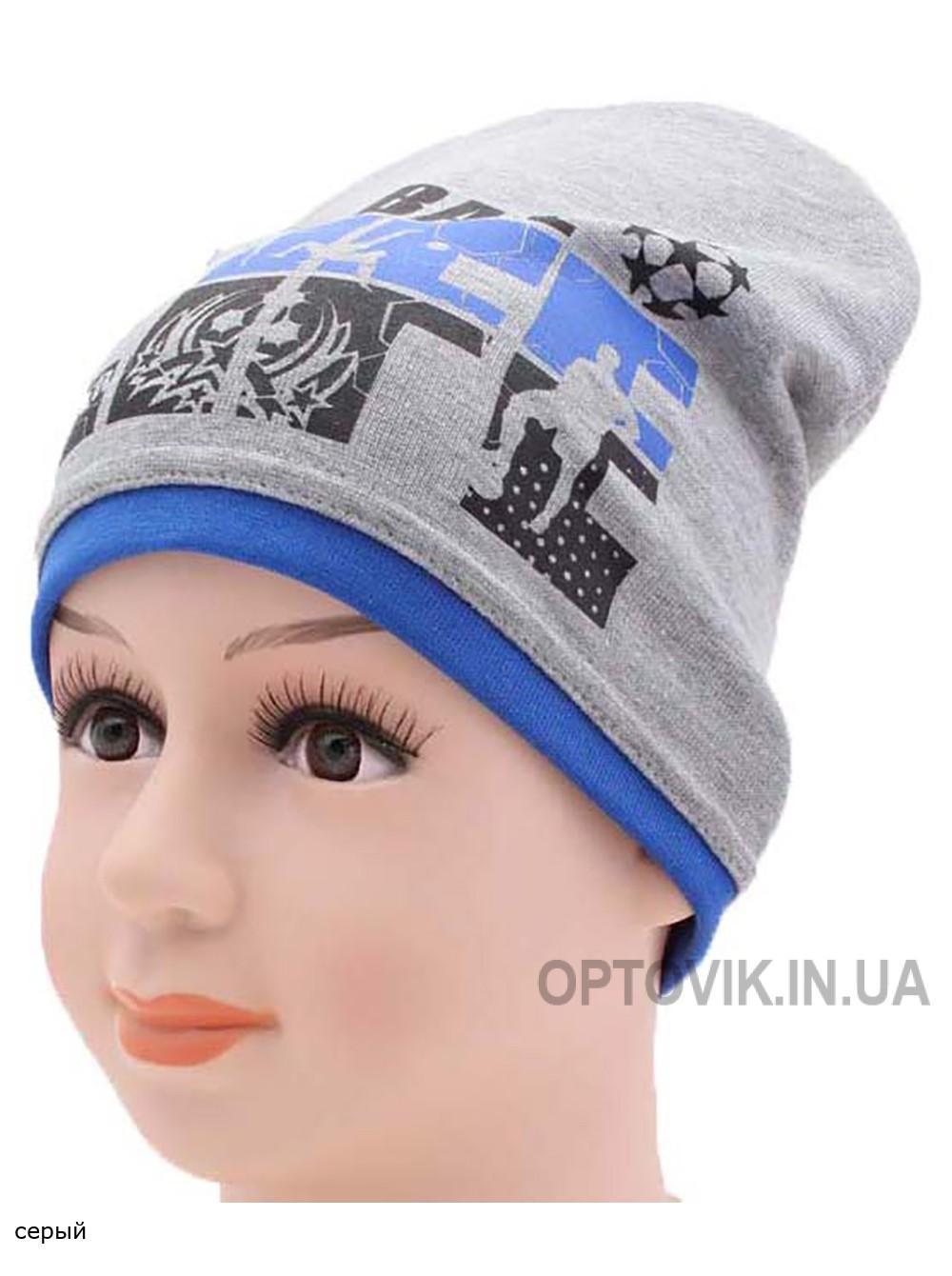 Детская трикотажная шапка Football