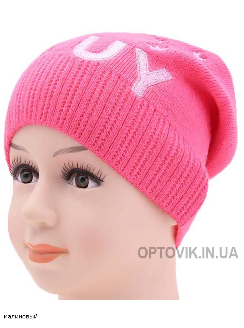 Детская вязаная шапка 128820-52-54