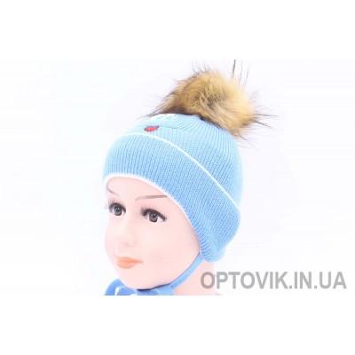 голубой +10.00грн