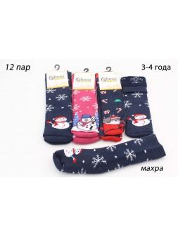 Носки зима - w608-15309