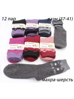 Носки зима-w608-16312