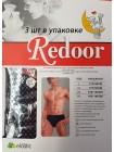 Трусы Redoor Плавки №0912 (3 шт.)