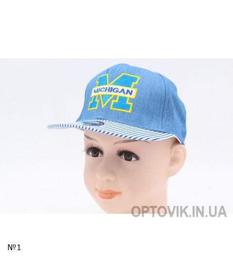 Rap - D63175-48-50