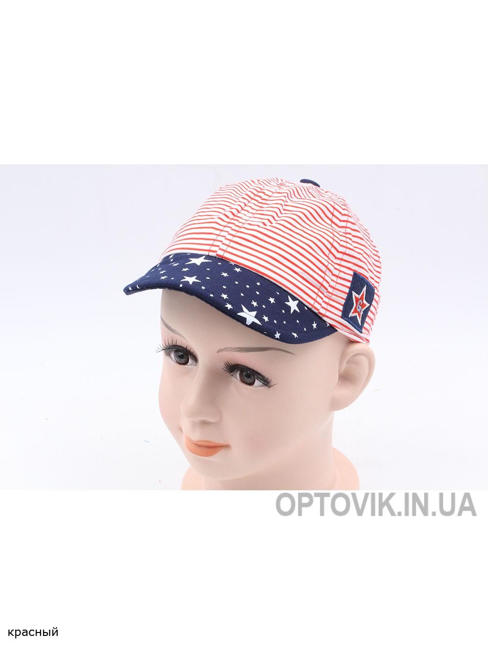 Лето - D162130-48-50