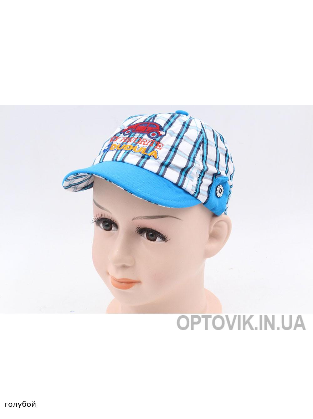 Лето - D164130-48-50
