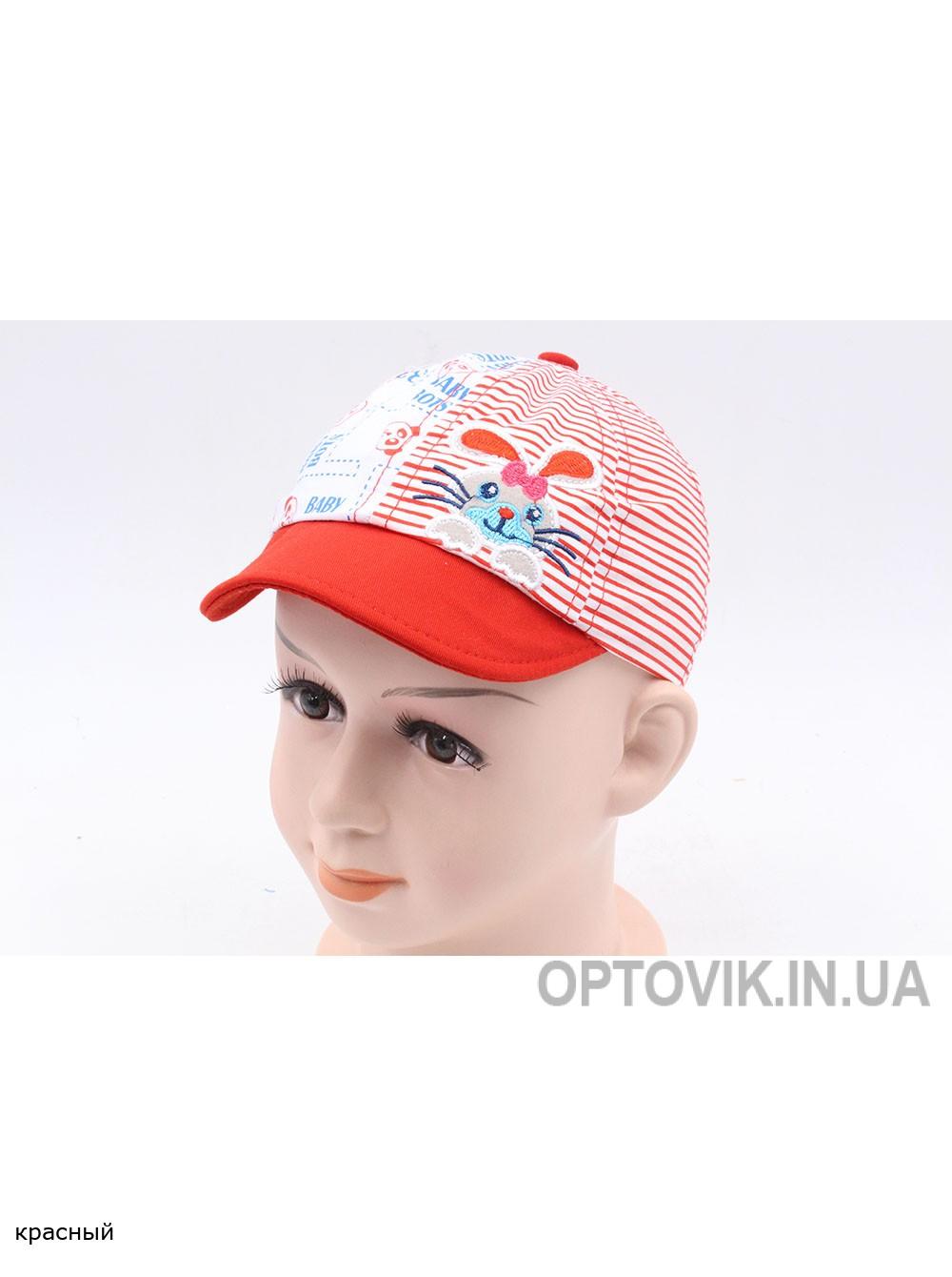 Лето - D167130-48-50