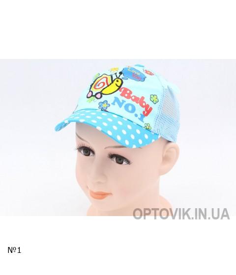 Лето - D89135-48-50