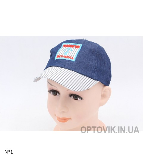 Лето - D56130-48-50