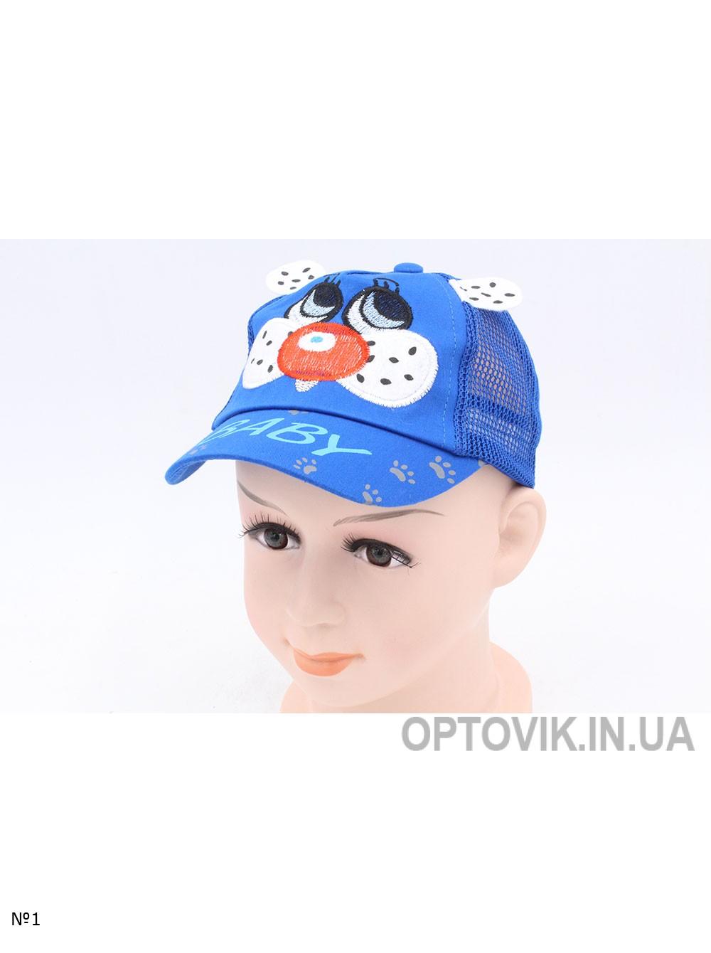 Лето - D91140-48-50
