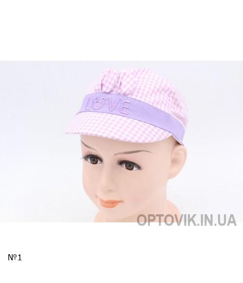 Лето - D157130-48-50