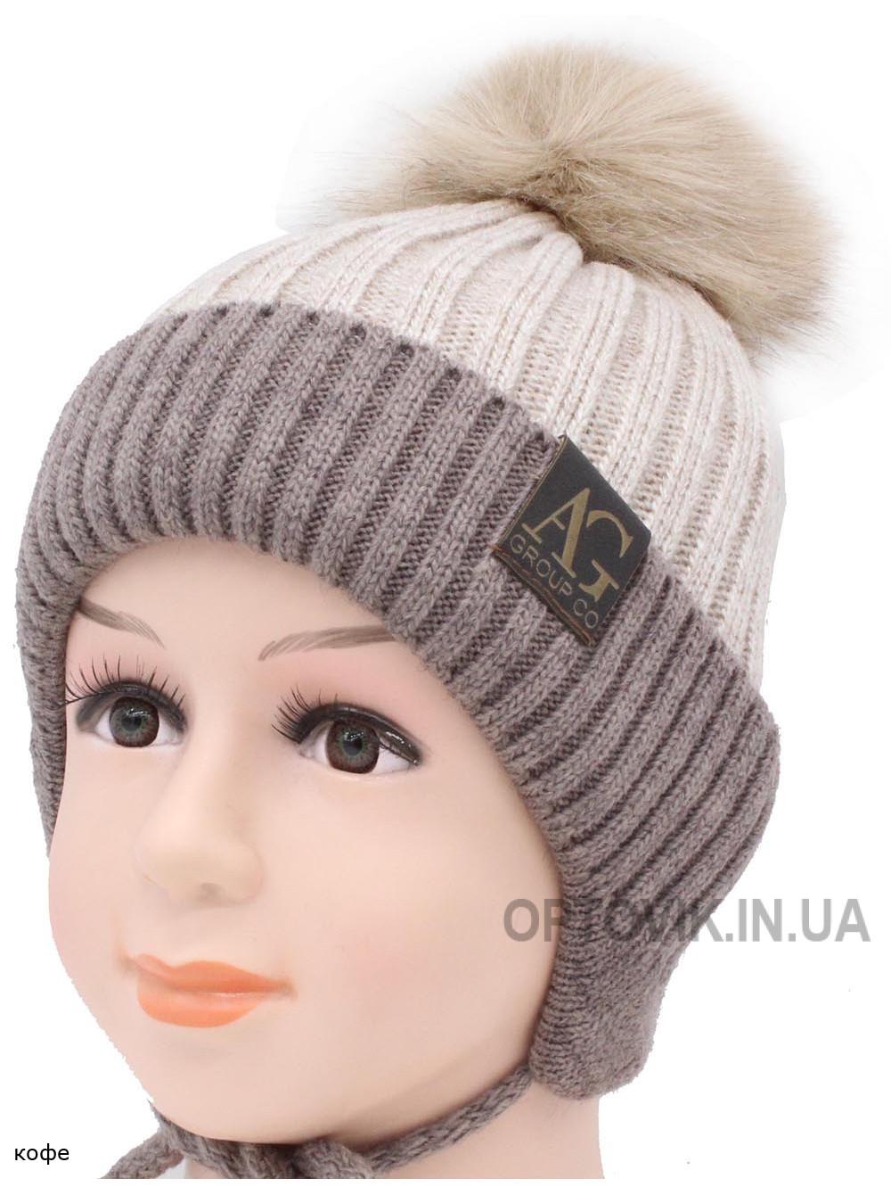 Детская вязаная шапка Томас D51032-46-50