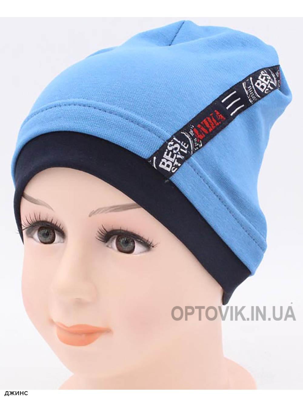 Детская трикотажная шапка Бэст