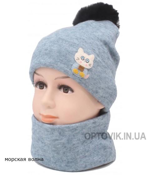 Детский трикотажный комплект Котик бубон BTA48-46-48