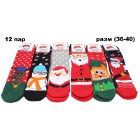 Носки зима - w608-110133