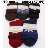 Носки зима-w608-0127100 (Норка+шерсть)