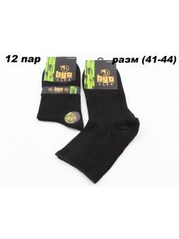 Носки осень - sc608-11784