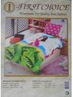 Комплект постельного белья First choice
