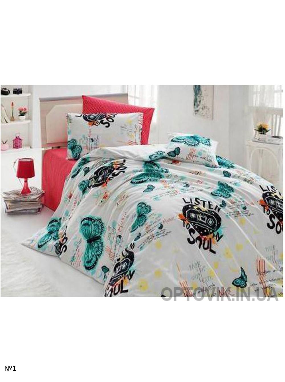 Комплект постельного белья Nazenin Teenage №12285