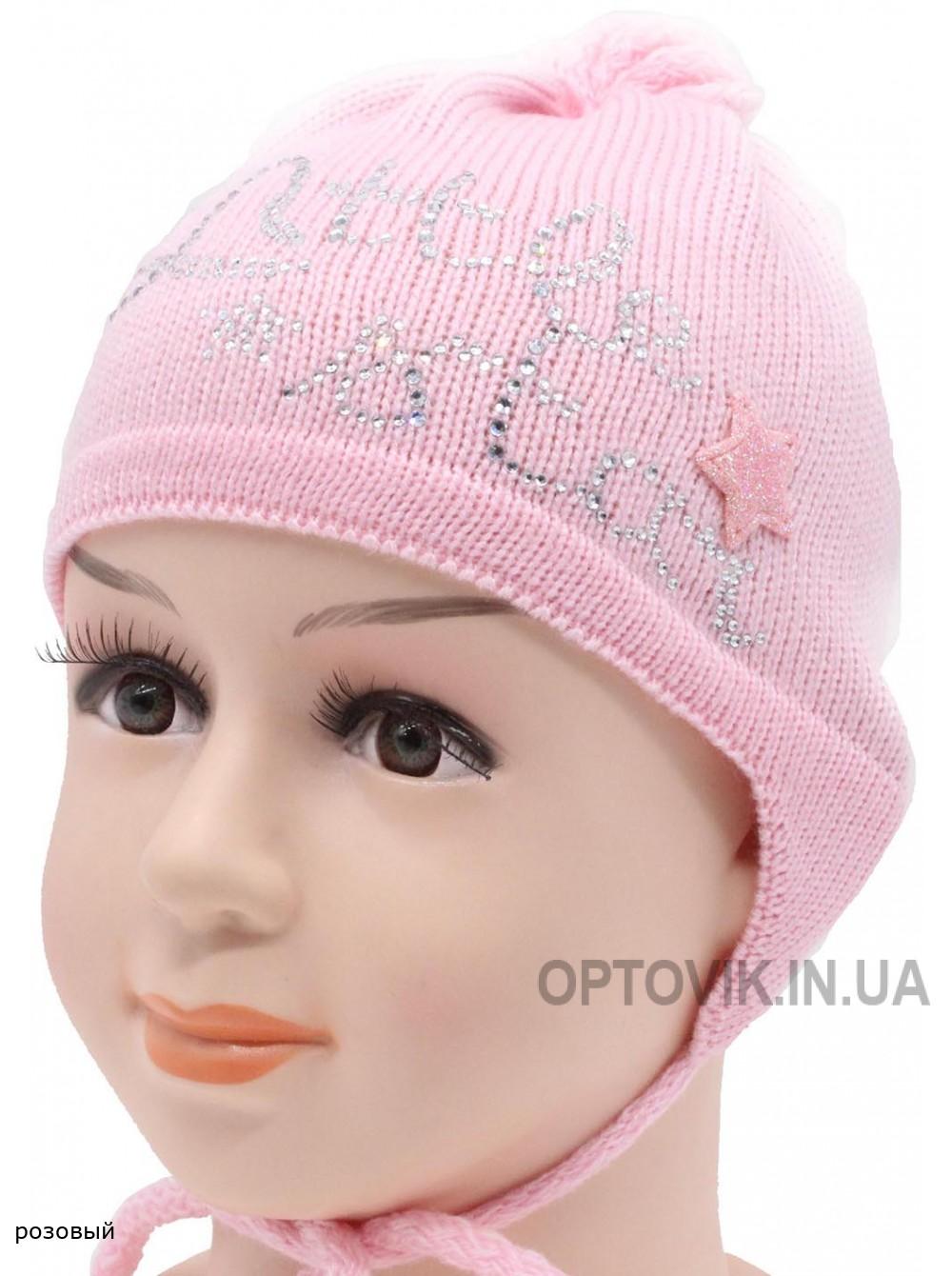 Детская вязаная шапка Зирочка DV10922-40-44