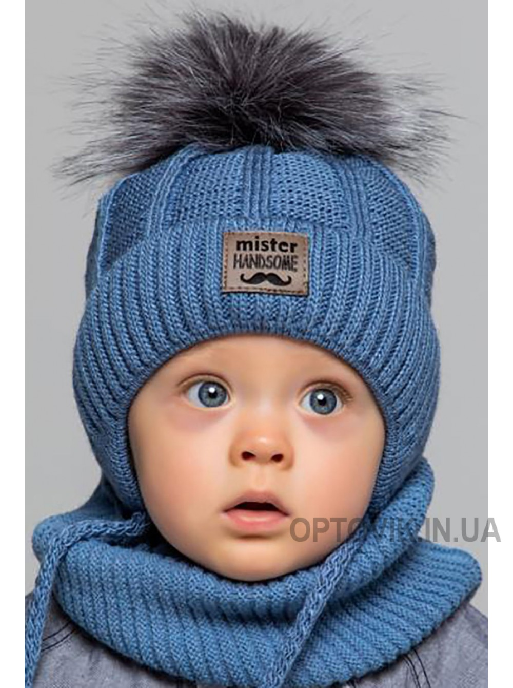 Детская вязаная шапка D603295-44-48 Мистер