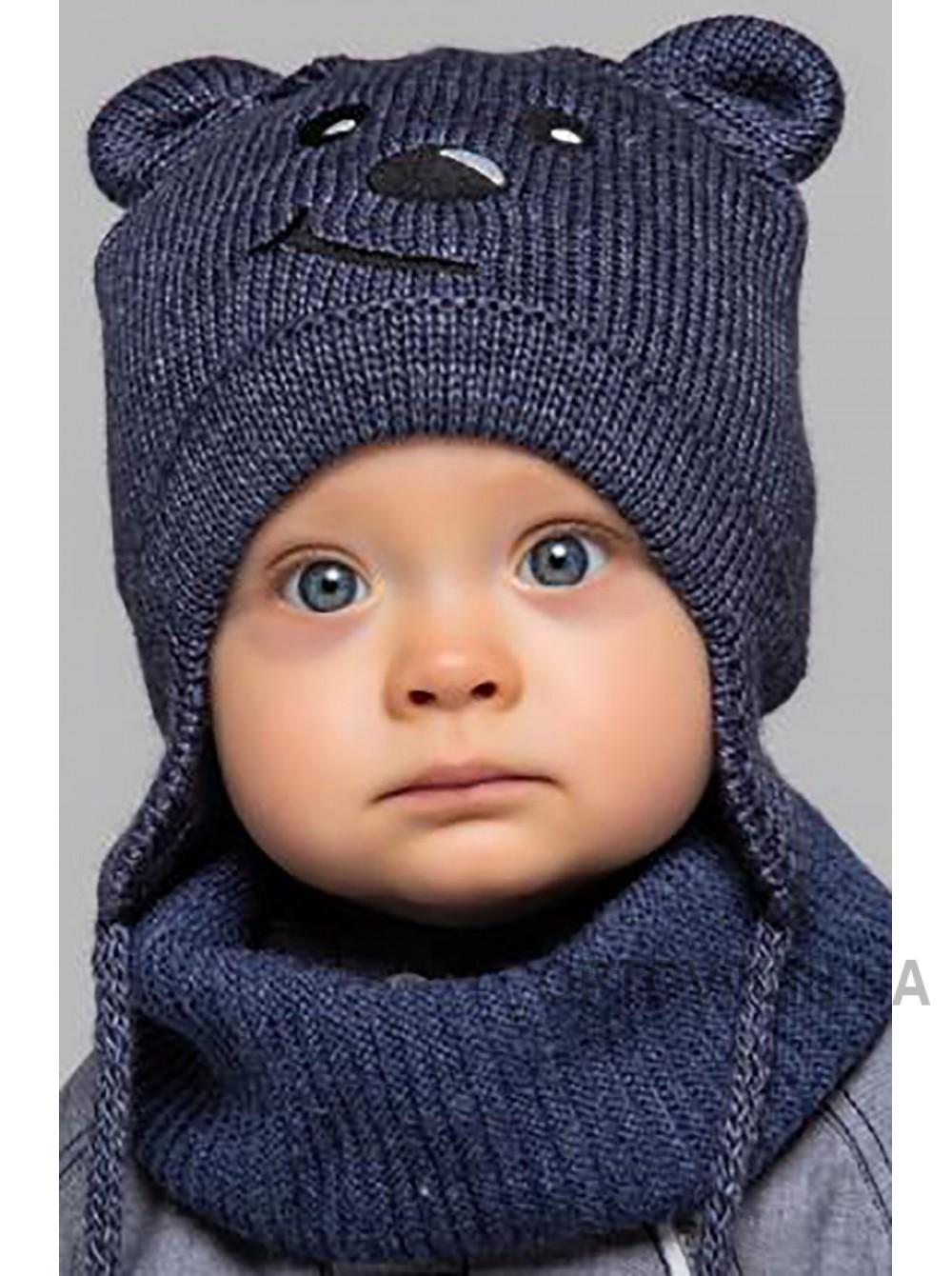Детская вязаная шапка D654285-44-48 Смайл
