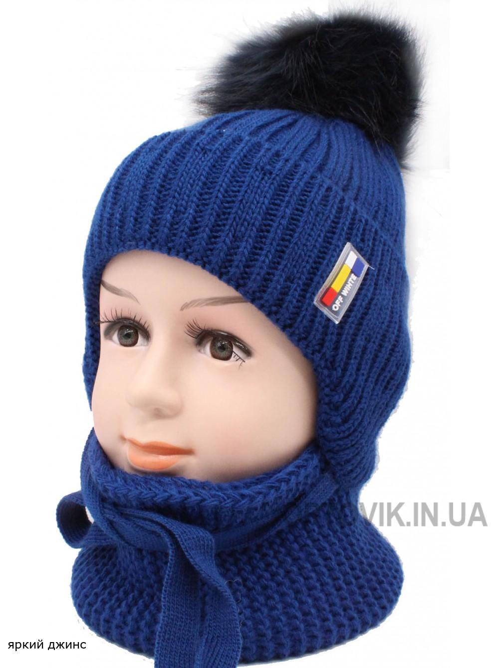 Детская вязаная шапка SV-42K Ларри 375-46-48