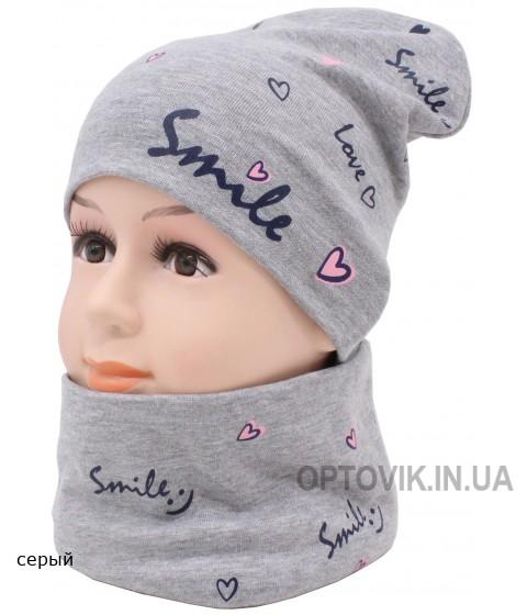 Детский трикотажный комплект Смайл