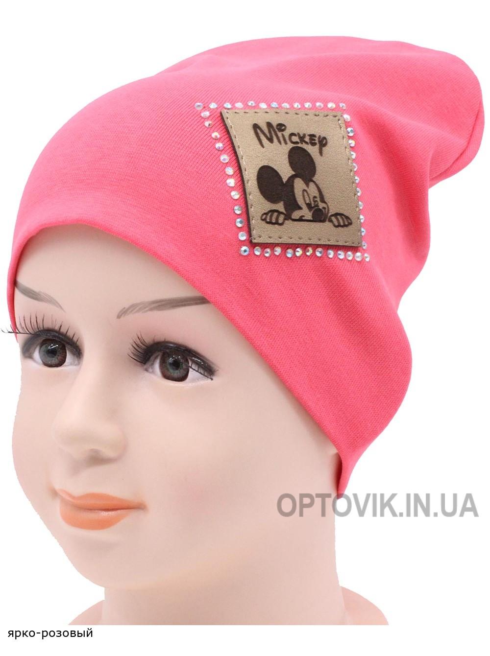 Детская трикотажная шапка Микки