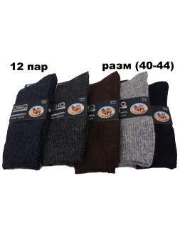 Носки зима-w608-412108