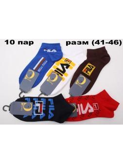 Носки осень - sm608-35188