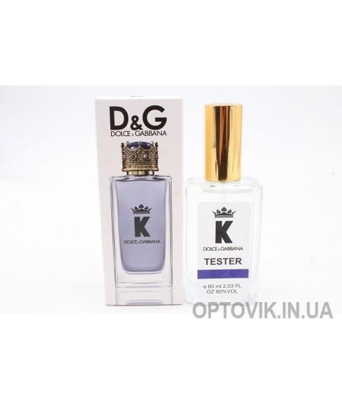 Женский парфюм тестер: Na-233263