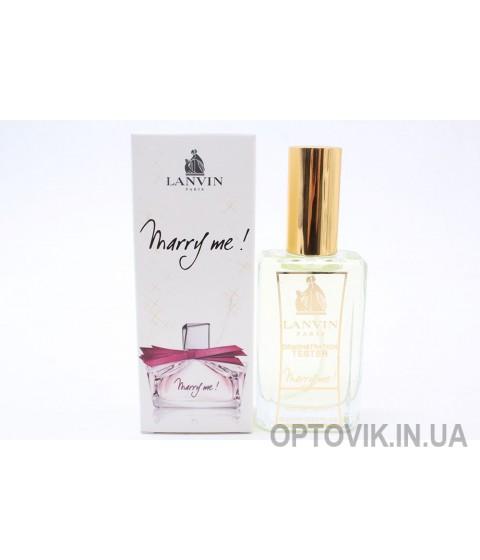 Женский парфюм тестер: Lanvin marry me 60мл