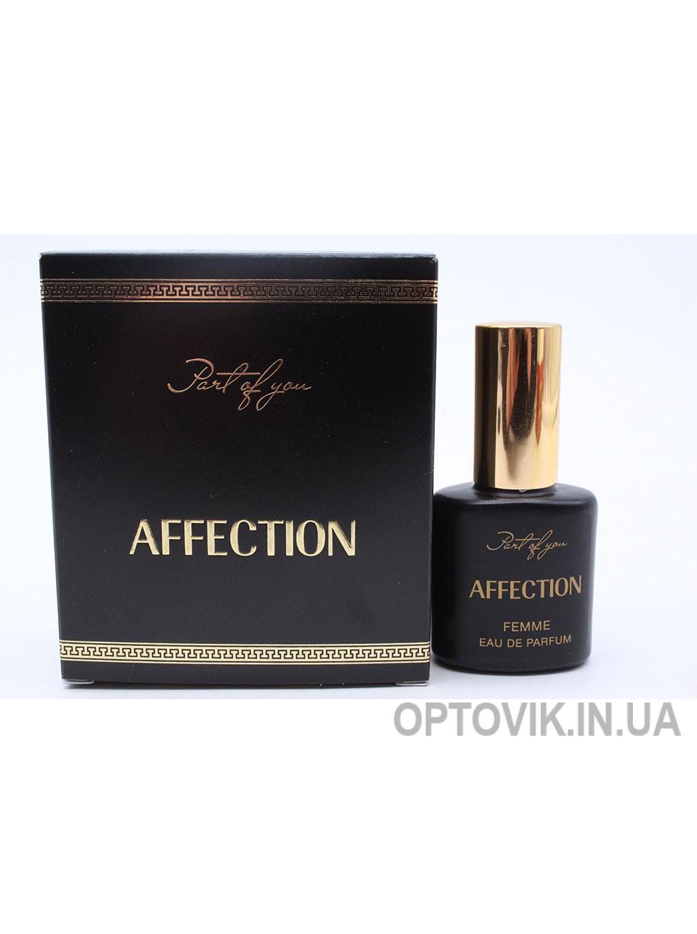Женский парфюм тестер: Crystal noir versace 17мл
