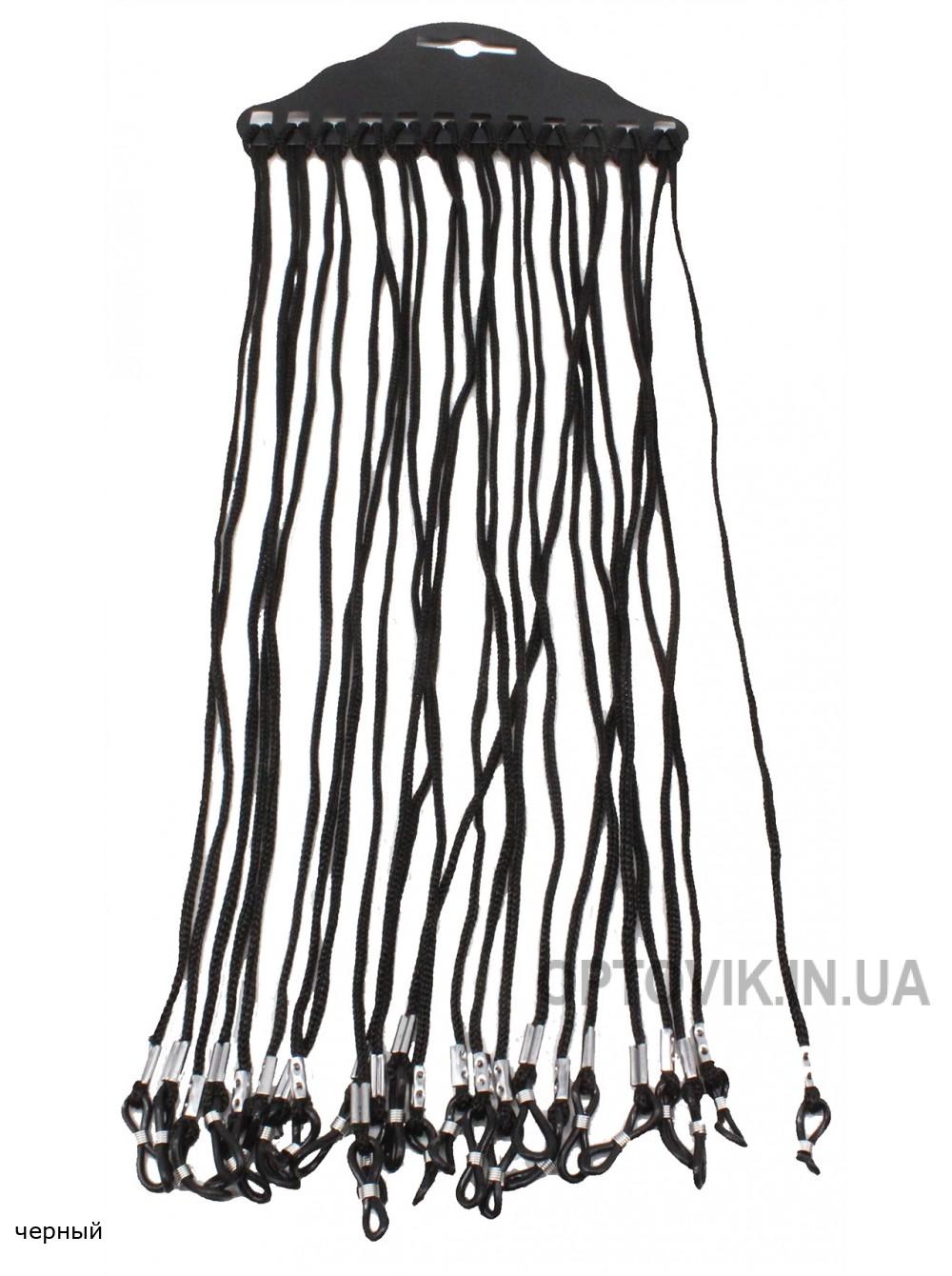 Шнурок для очков (упаковка 12 шт)