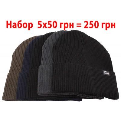 ассорти(5шт.) +200.00грн