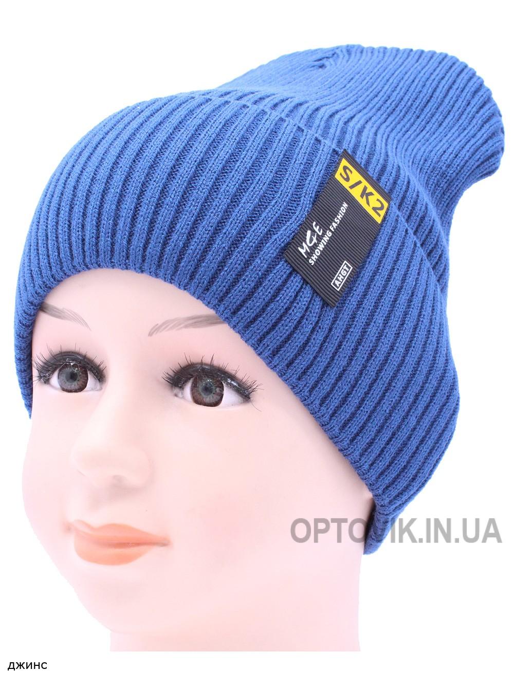 Детская вязаная шапка №031185-52-54